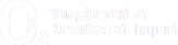 Υπερβαρική – Καταδυτική Ιατρική Λογότυπο