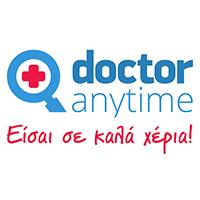 Γιατρός Υπερβαρικής - Καταδυτικής Ιατρικής Μαρούσι